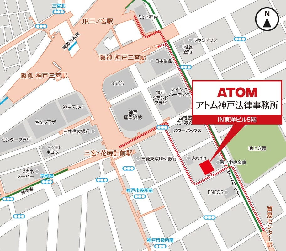 アトム法律事務所神戸オフィス